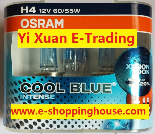 Osram Cool Blue Intense H4 Halogen Bulbs