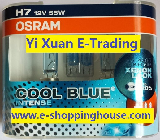 Osram Cool Blue Intense H7 Halogen Bulbs