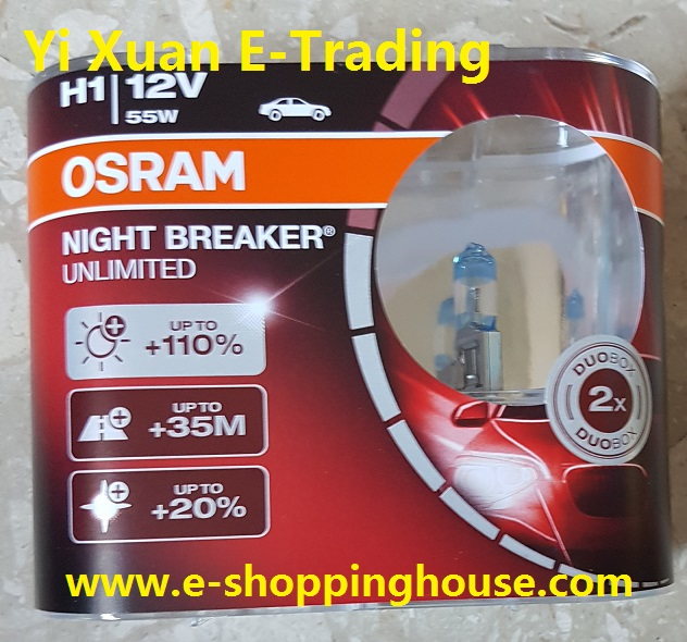 Osram Night Breaker Unlimited 3900k H1