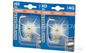 Osram Night Breaker 4000k H3