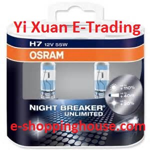 Osram Night Breaker Unlimited 3900k HB3