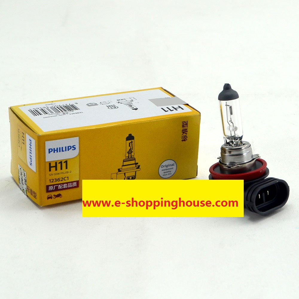 Philips Stock H11 Halogen Bulb