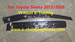Toyota Sienta 2015 Injection Moulded Visor