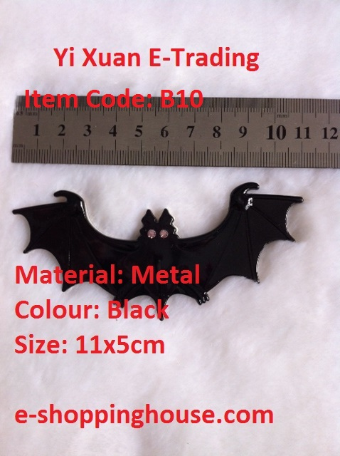 Bat Black Colour Emblem (Metal)