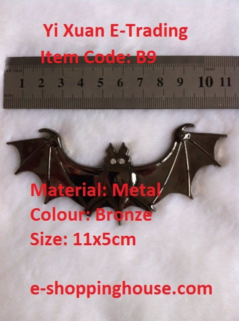 Bat Bronze Colour Emblem (Metal)
