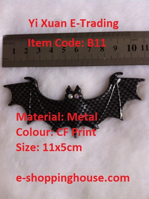Bat CF Print Colour Emblem (Metal)