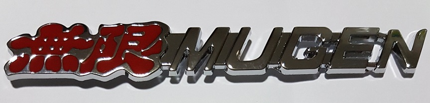 Mugen Alloy Grille Badge (Screw-on)