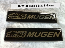 Mugen Emblem (Rubber Coated)