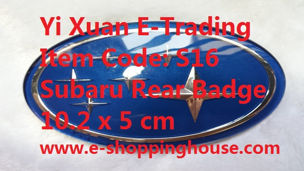 Subaru Star Badge Blue