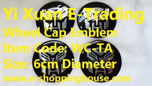 Autobot Wheel Cap Stick-on Covers