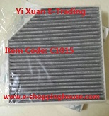 A6 2011-on Carbon Aircon Filter