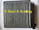 Note E11 2004-2013 Carbon Aircon Filter