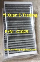 ML63 AMG 2012-on X166 Carbon Carbon Aircon Filter