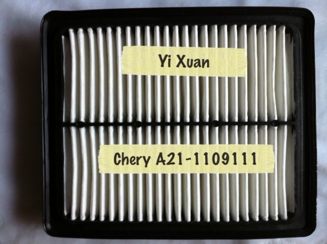 Chery T11 Air Filter