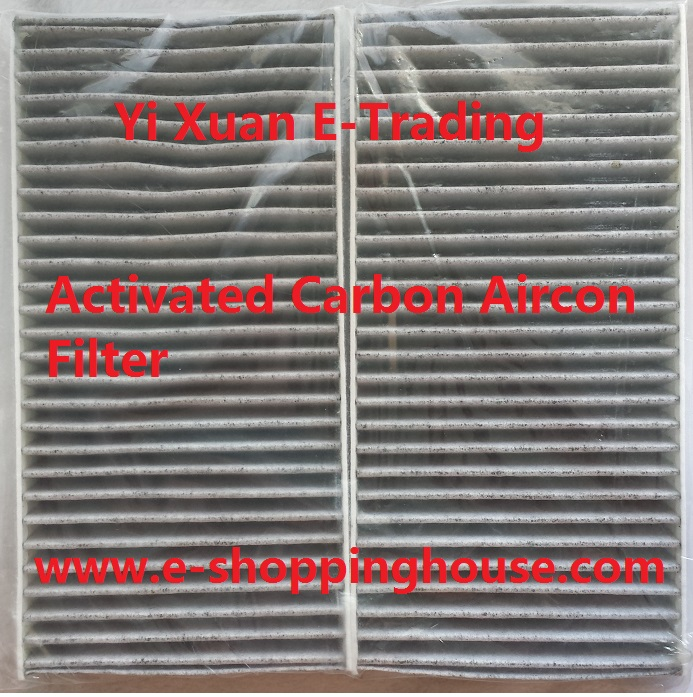 Koup Carbon Aircon Filter