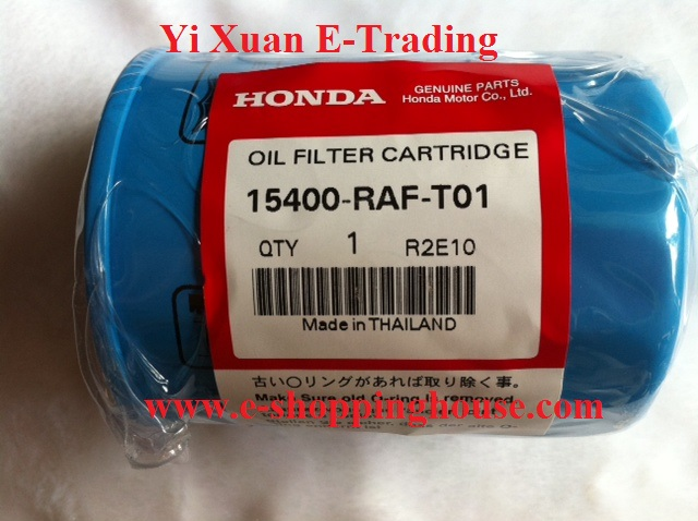 Honda Original Oil Filter 15400-RAF-T01
