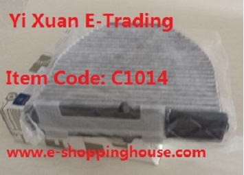 All Products : Yi Xuan E-Trading, Trust Us to Deliver
