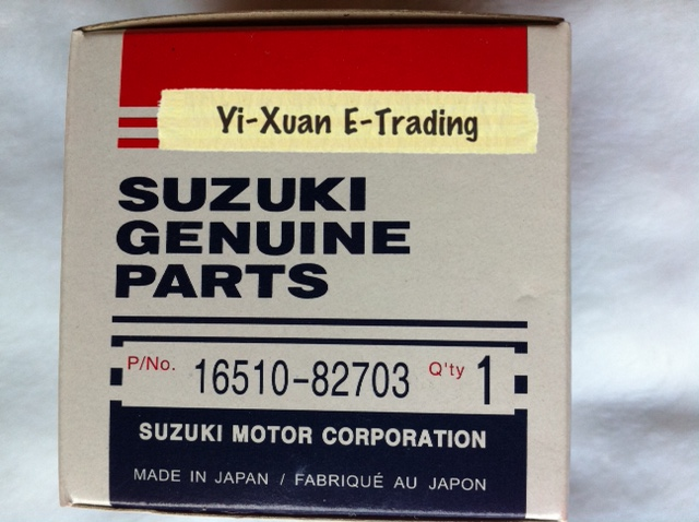 Suzuki Oil Filter 16510-82703