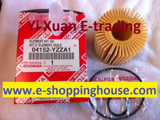 Toyota Original Oil Filter Vanguard 3.5