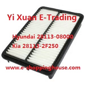 Sportage (JE) 2004-2008 Air Filter