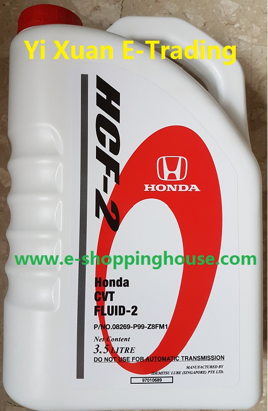 Gear / Transmission Oil : Yi Xuan E-Trading, Trust Us to Deliver