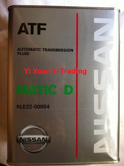 Nissan ATF Matic D